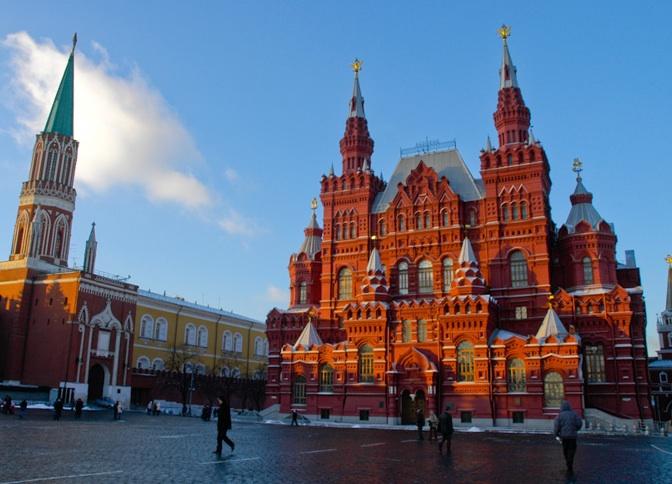 Countries Russian Language Russkiy 121