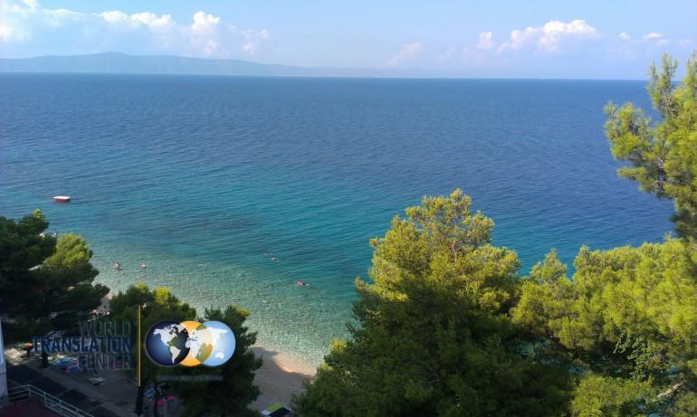 Photo courtesy of Lana (Croatia)
